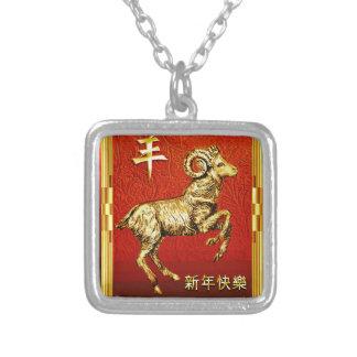 Colar Banhado A Prata Ram chinesa do ouro no vermelho