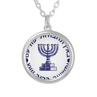 Colar Banhado A Prata Selo do logotipo de Mossad (הַמוֹסָד)