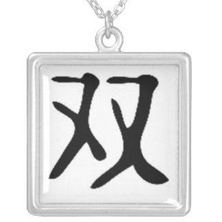 Colar Banhado A Prata Símbolo gêmeo chinês