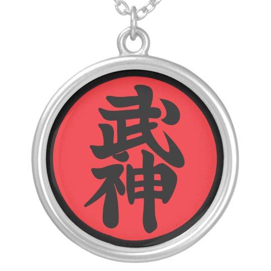 Colar Bujin Shidoshi-Ho