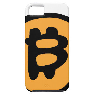 coleção do bitcoin capas para iPhone 5