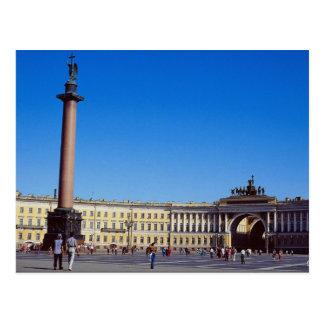 Coluna de Alexander, St Petersburg, Rússia Cartão Postal