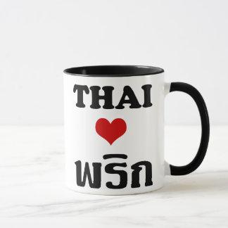 Comida tailandesa do ❤ TAILANDÊS do AMOR PHRIK Caneca