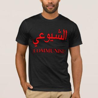 Comunista no t-shirt árabe camiseta