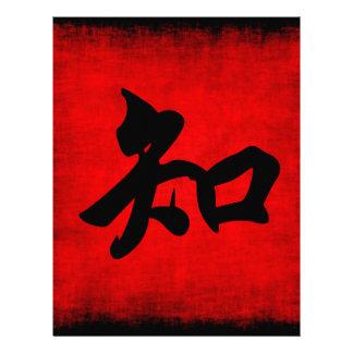 Conhecimento na caligrafia chinesa papel de carta personalizados