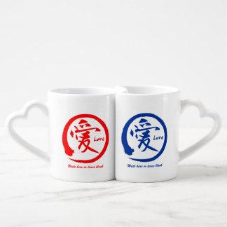 Conjunto De Caneca De Café Símbolo japonês do kanji do amor do círculo   do