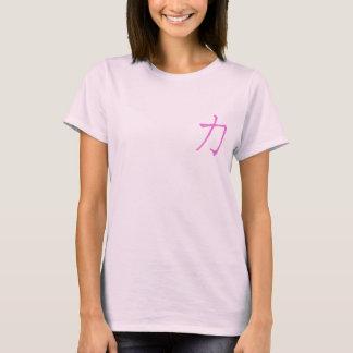 """Consciência japonesa do cancro da mama da """"força"""" camiseta"""