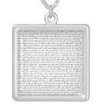 conto de 1001 noites na escrita árabe oriental colar com pendente quadrado