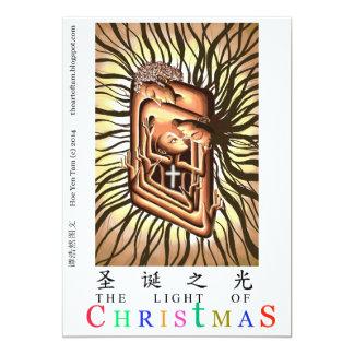 Convide - o bebê Jesus da cena da natividade Convite 12.7 X 17.78cm