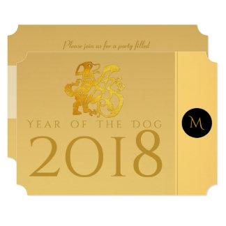 Convite 2018 chinês do monograma de Papercut do