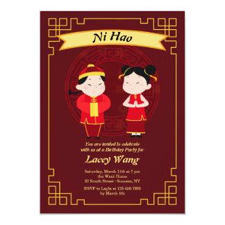 Convite chinês das crianças