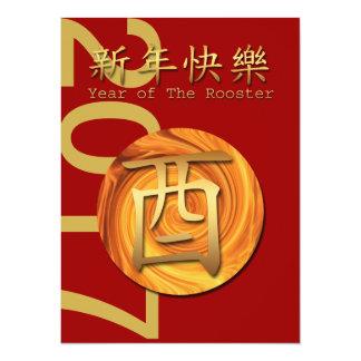 Convite chinês do ano novo do galo de 2017 fogos
