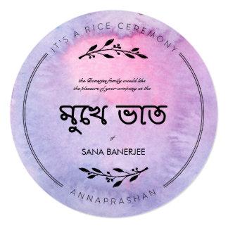 Convite da cerimónia do arroz da aguarela de Mukhe