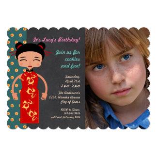 Convite da foto da festa de aniversário da menina