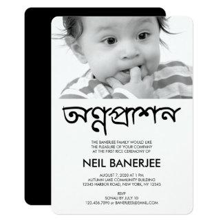 Convite de Annaprashan do bengali (primeiro arroz)