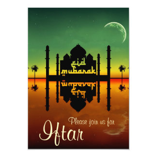Convite de festas de Iftar da reflexão da noite da