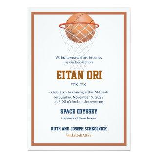 Convite de Mitzvah do bar da aro de basquetebol