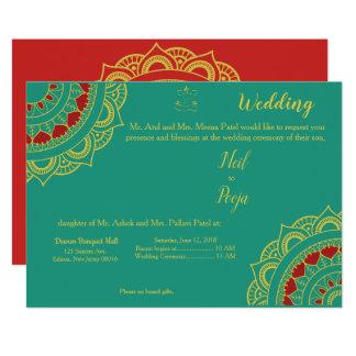 convite Dois-tonificado do casamento de Ganesh do