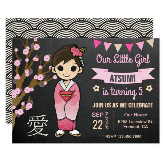 Convite japonês cor-de-rosa bonito do aniversário