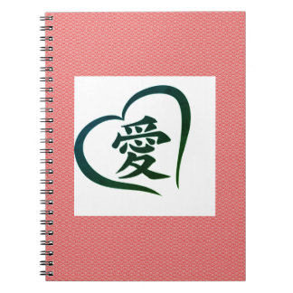 CORAÇÃO do KANJI do caderno da foto (80 páginas