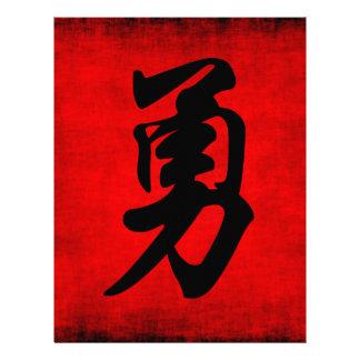 Coragem na caligrafia chinesa papel de carta personalizados