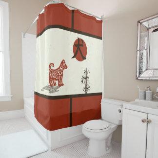Cortina Para Box Cão do Kanji no vermelho