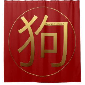 Cortina Para Box Chá 2018 chinês do ano novo S do cão dourado do