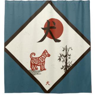 Cortina Para Chuveiro Cão do Kanji no azul