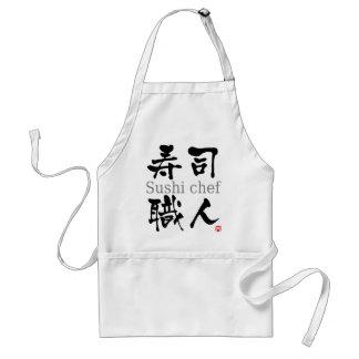 Cozinheiro chefe-KANJI do sushi Avental