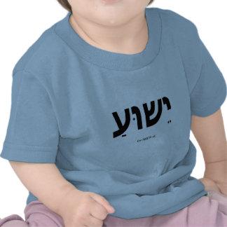 Criança de Yeshua (Jesus no hebraico) & camisa da T-shirts