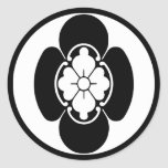 Crista japonesa da família (KAMON) do Hotta Adesivo Em Formato Redondo