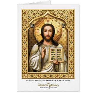 Cristo Pantocrator - cartão