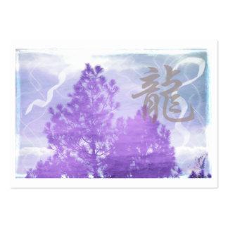 Cromos de colecção de sussurro do artista do ~ cartão de visita grande