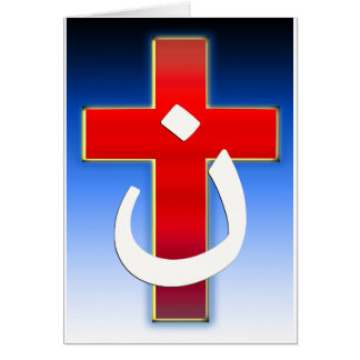 Cruz cristã #1 do Nazarene Cartão Comemorativo