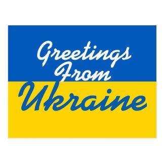 Cumprimentos do cartão de Ucrânia