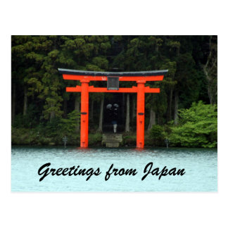 cumprimentos do torii de hakone cartão postal