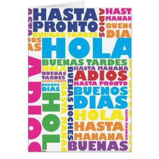 Cumprimentos espanhóis Notecard Cartão De Nota