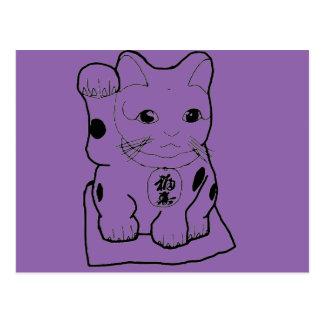 """Da """"gato fortuna """" cartão postal"""