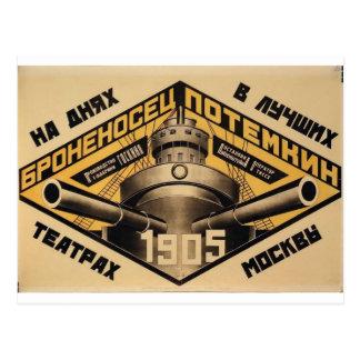 """Da """"impressão do anúncio do filme de Potemkin Cartão Postal"""