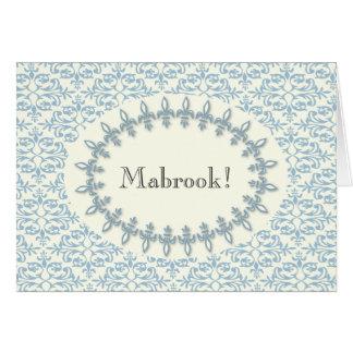 Damasco árabe do azul das felicitações do mabrook  cartões