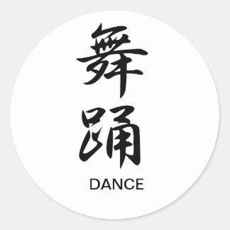 Dança - Buyou Adesivo