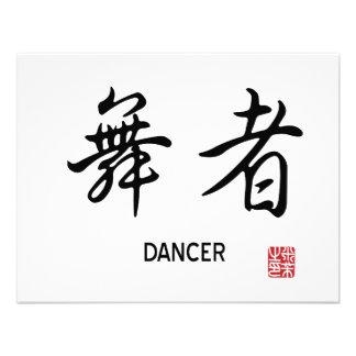 Dançarino Convite