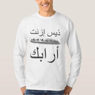 "De ""camisa sleeved longa árabe do izn't Thees"" Camiseta"