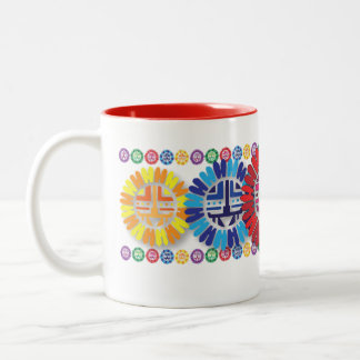 Design 3 da caneca de Sun do Petroglyph