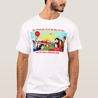 Design da propaganda: Junte-se ao clube final de T-shirt