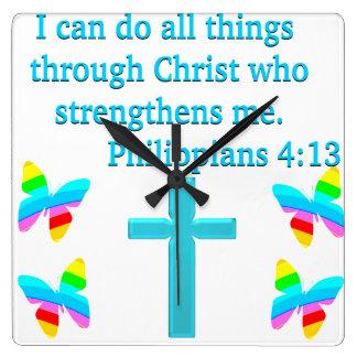 DESIGN DE INSPIRAÇÃO DO 4:13 DOS PHILIPPIANS RELÓGIO PARA PAREDE
