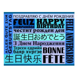 Design internacional do feliz aniversario cartão postal