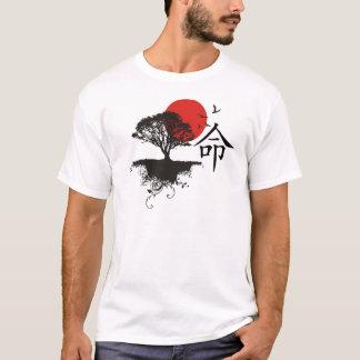 Destino Camiseta