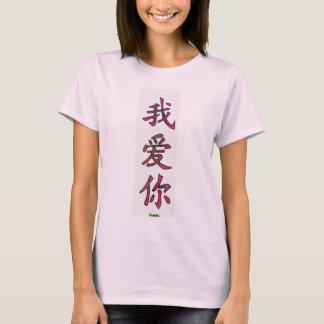 Diga eu te amo camiseta