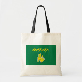 Divisão de Sagaing, Myanmar Bolsas Para Compras